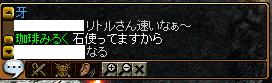 RedStone-07.02.13[22].jpg